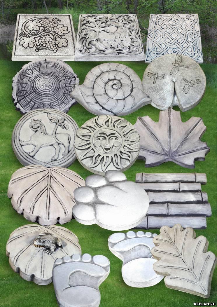 Формы для садовые фигуры своими руками